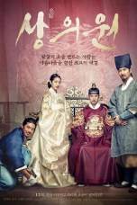 The Royal Tailor (2014) WEBRip 480p, 720p & 1080p Movie Download