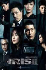 Iris 2: The Movie (2013) BluRay 480p, 720p & 1080p Movie Download