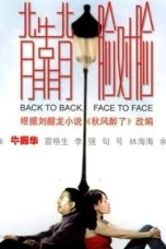Back to Back, Face to Face (1994) BluRay 480p, 720p & 1080p Movie Download