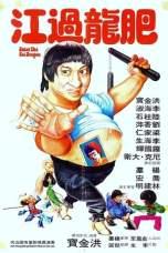 Enter the Fat Dragon (1978) BluRay 480p, 720p & 1080p Movie Download