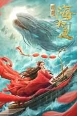 Enormous Legendary Fish (2020) WEB-DL 480p, 720p & 1080p Mkvking - Mkvking.com
