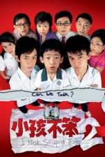 I Not Stupid Too (2006) WEBRip 480p, 720p & 1080p Movie Download
