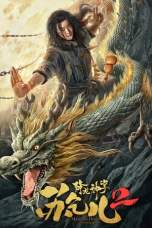 Master so Dragon Subduing Palms (2020) WEB-DL 480p, 720p & 1080p Mkvking - Mkvking.com