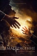 Earthquake (2016) BluRay 480p, 720p & 1080p Mkvking - Mkvking.com