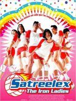 Satreelex