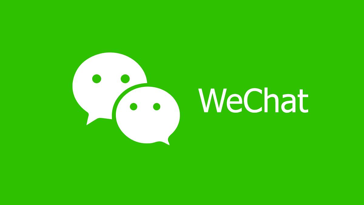 Best WeChat Hack Tool in 2019