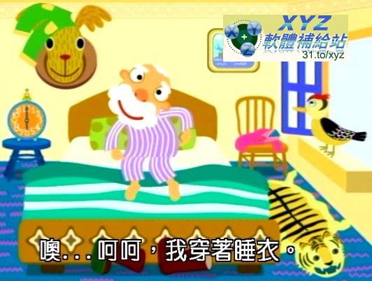 KID'S ABC 幼兒英語 01-24集(完) 英語發音 繁體中文/英文語言字幕版(幼兒教學)(DVD)(4DVD)(適用任何家用DVD播放機)