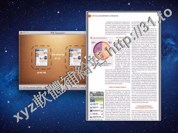 PDF Squeezer v3.5.2 MacOSX 英文正式版(PDF壓縮軟體)