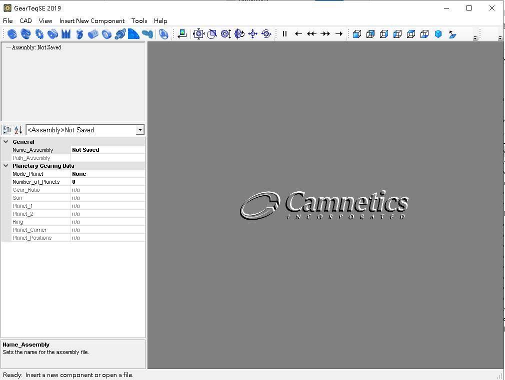Camnetics Suite 2020 齒輪設計程式 英文版(DVD版)
