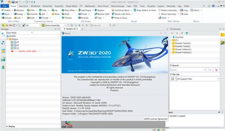 中望 ZwCAD ZW3D 2020 24.00 電腦輔助繪圖 英文版(DVD版)