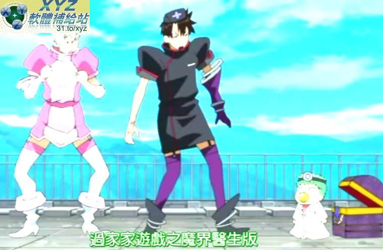 惡魔奶爸 01-52集(完) 日語發音 繁體中文語言字幕版(卡通)(適用任何家用DVD播放機)(DVD9版)