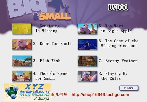 BBC Cbeebies 英語動畫片 大和小 Big and Small 01-55集(完) 英語發音 幼兒教學版(適用任何家用DVD播放機)(DVD版)(7DVD)