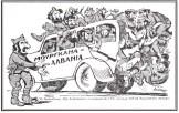 Δρομολόγιο προς Μουργκάνα και Αλβανία.