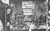 Μάιος 1936, Θεσσαλονίκη: Εδώ εδολοφονήθη μια εργάτρια, Η Αναστασία Καρανικόλα