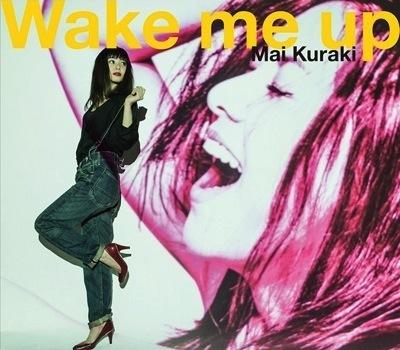 Wake me up [Bonus Disc]