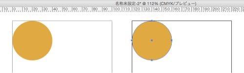 ウインドウ定規のとき。原点は最初に作られていた左のアートボードの左上にあります。