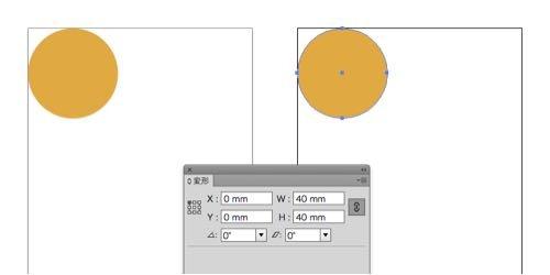 デフォルトではそれぞれのアートボードの左上に定規の原点が設定