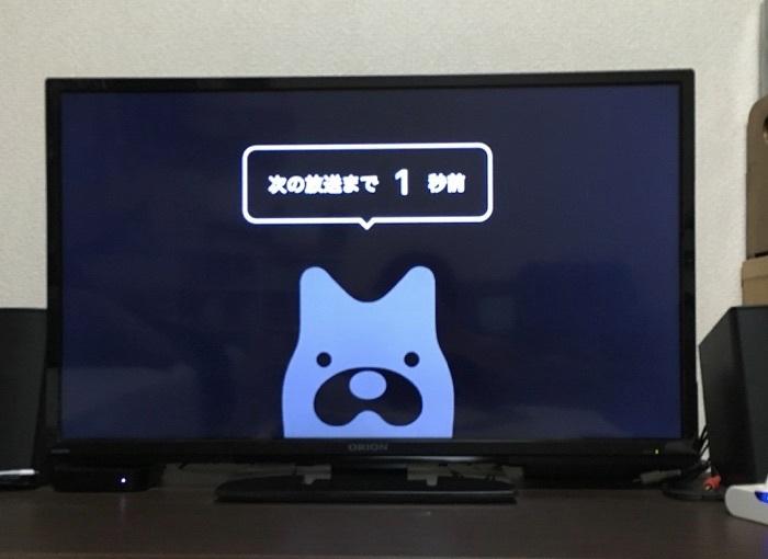 大画面でAbemaTVが観られます