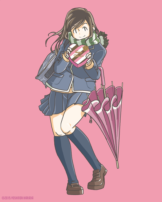 School Valentine 1