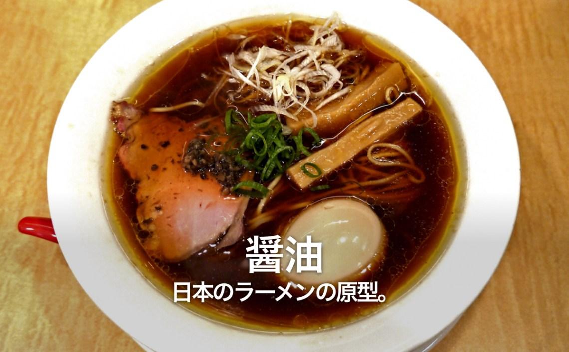 menu_soy