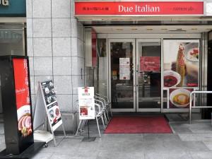 dueitalian01