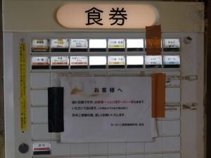 jiro802