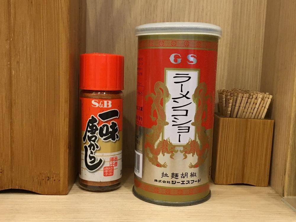 hatori03