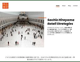 平山幸江 Sachie Hirayama