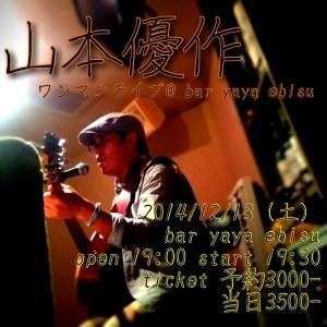写真 2014-10-19 12 28 01