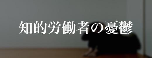 PAK93_taikusuwariatama20140322-thumb-815xauto-16854