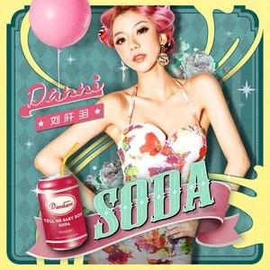 SODA - 劉阡羽 - QQ音樂-千萬正版音樂海量無損曲庫新歌熱歌天天暢聽的高品質音樂平臺!