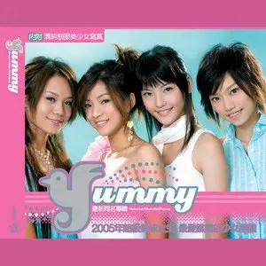 五分熟 - Yummy - QQ音樂-千萬正版音樂海量無損曲庫新歌熱歌天天暢聽的高品質音樂平臺!