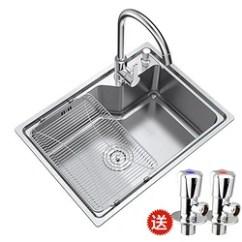 Ebay Kitchen Sinks Small Apartment Vatti 华帝h A1005 58 Q 1 厨房水槽单槽套装398元包邮 国美优惠 什么值得买 厨房水槽单槽套装 398 398元包邮