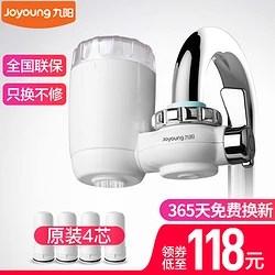 kitchen filter faucets costco joyoung 九阳jyw t03 厨房水龙头过滤器79元 天猫精选优惠 什么值得买 厨房水龙头过滤器