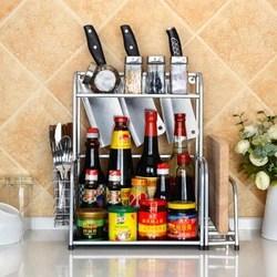 kitchen spice rack modern white gloss cabinets 厨房调料架不锈钢收纳置物架59元 京东优惠 什么值得买 厨房调料架不锈钢收纳置物架