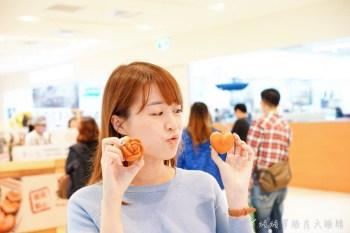 新竹美食 紅玉滿赤心雞蛋糕巨城快閃店,姐買的不是雞蛋糕!