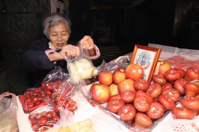 新竹水果阿嬤深夜賣水果到天亮,新鮮水果可現切!新竹市復興鴨肉冬粉與南門醫院附近