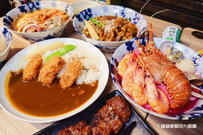 新竹東門市場美食推薦喜然海鮮泡飯!你吃過粉紅色浮誇龍蝦海鮮泡飯、每日現炒的日式咖哩嗎