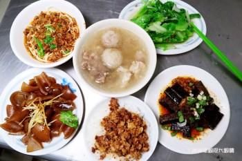 新竹宵夜 華南現煮麵攤,營業到凌晨的平價小吃