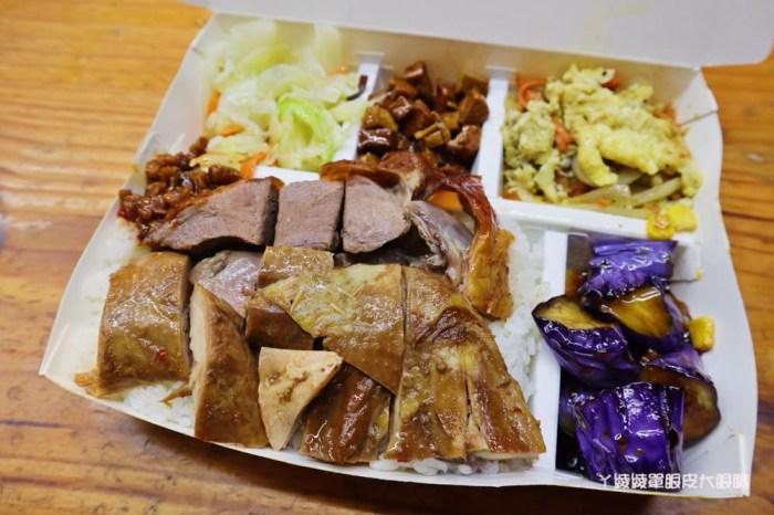 新竹便當外送!廣鴻燒臘自助餐,經國路上大份量便當吃完好撐