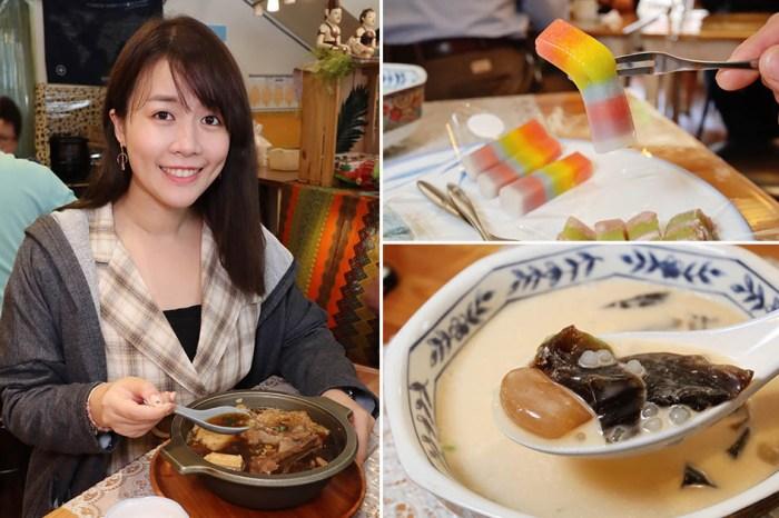 新竹美食推薦艷麗南洋料理!新竹香山美食在這裡,道地的娘惹糕、南洋拉撤鍋、獅城肉骨茶