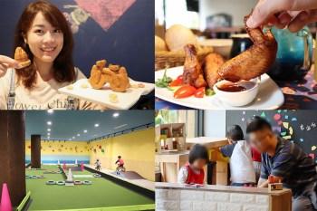 新竹首間室內滑步車主題餐廳!轉圈圈滑步車運動小餐館,情侶也可以來!巨城附近親子餐廳推薦