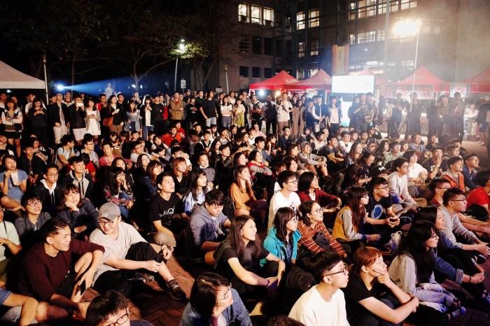 2020清交草地音樂祭!麋先生、呂學翰、HowZ等歌手樂團表演,美食市集與摸彩活動連續嗨兩天