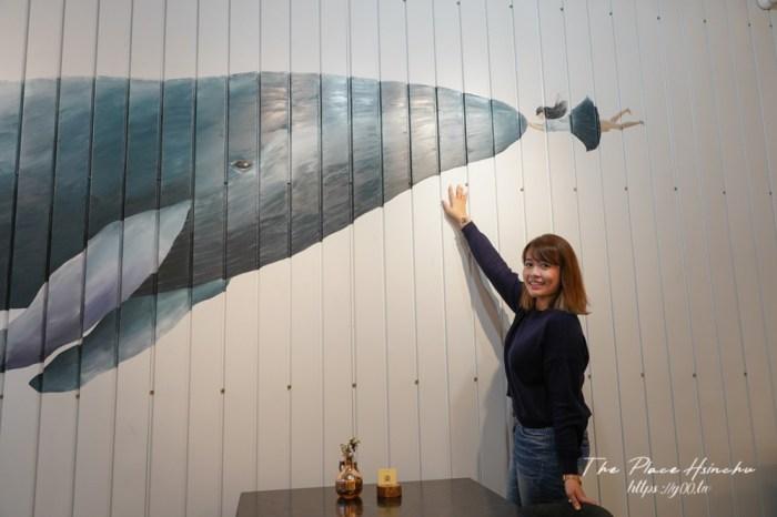 新竹療癒系早午餐美食|52赫茲珈琲,在這裡我遇見你和世界上最孤獨的鯨魚