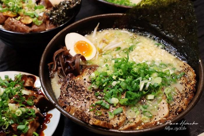 叉燒一次來六片!叉燒厚實大塊就怕你吃不飽!新竹城隍廟附近平價好吃又大份量的拉麵跟丼飯