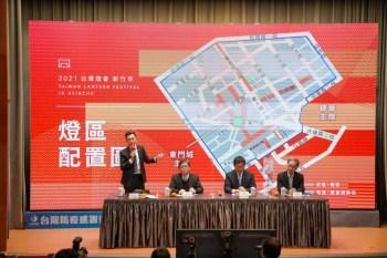 2021台灣燈會確定停辦,32年來首次停辦燈會活動!新竹縣市大型活動異動懶人包