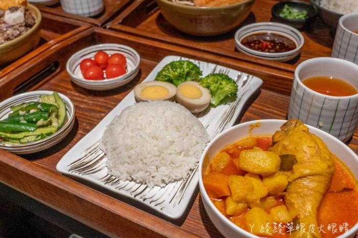馬來西亞風味正宗肉骨茶在新竹!南洋咖哩雞腿飯不用兩百元就可以吃到,必吃馬來傳統美食甜點娘惹糕