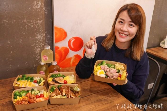新竹超狂百元出頭健康餐盒,主餐多達30種口味可選擇!舒肥便當份量多超便宜