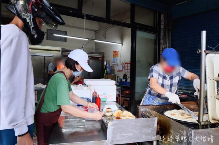 每天只賣五小時的水煎包!沒有招牌超低調的新竹美食小吃,純高麗菜餡水煎包每日現包現煎