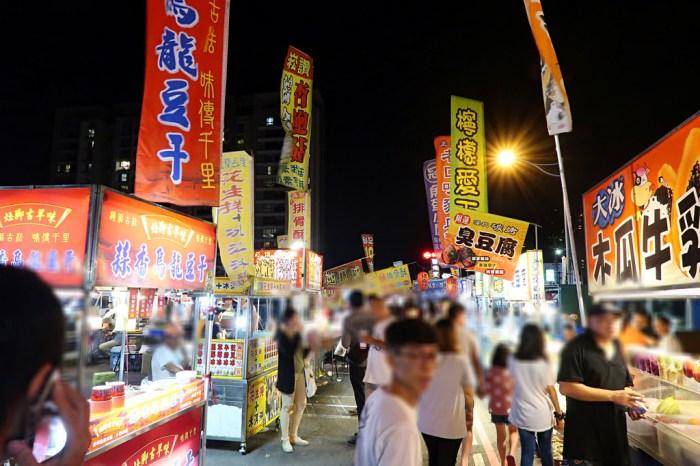 目前尚難恢復夜市營運,新竹樹林頭觀光夜市即將熄燈!內附新竹夜市時間表